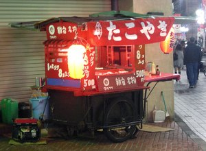 https://distroharajuku.files.wordpress.com/2011/06/yatai01.jpg?w=300
